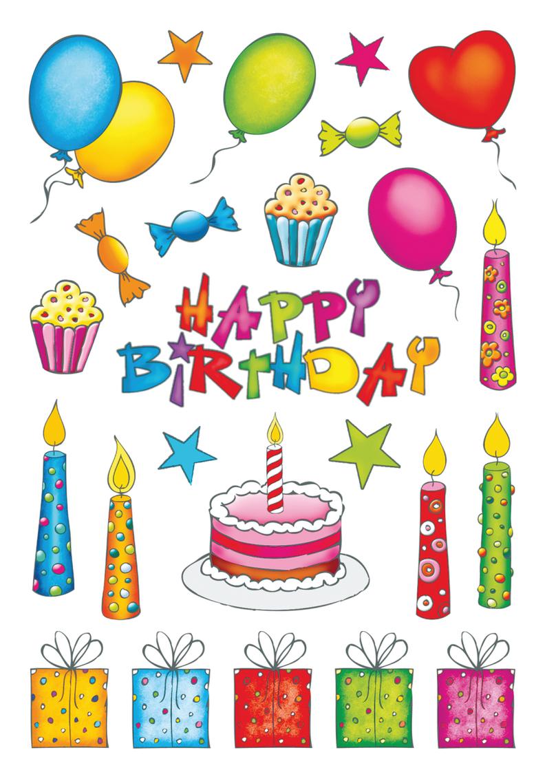 все открытки с украшениями с днем рождения крайней